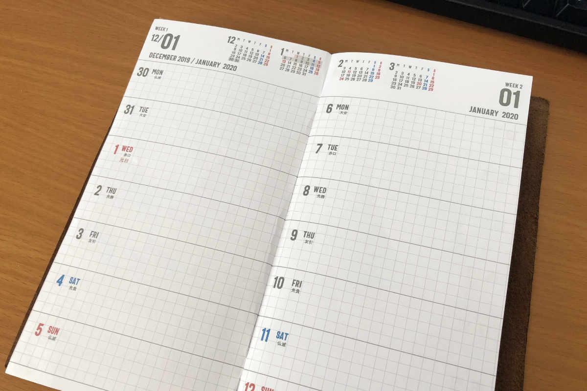 見開き2週間カレンダー