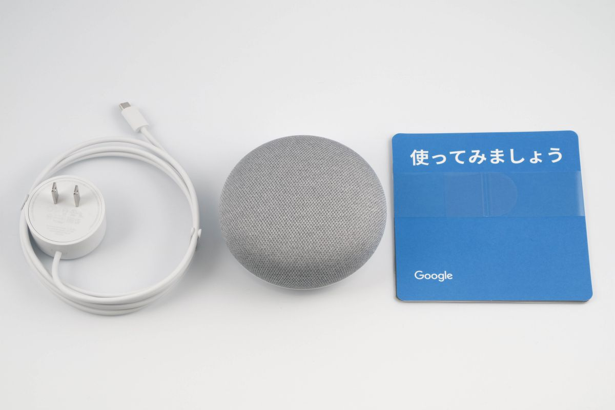 Google Home Mini 付属品