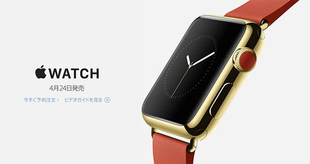 Apple Watch