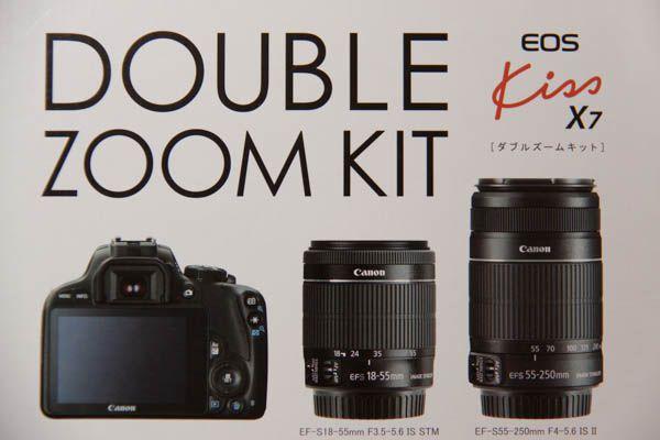 canon_eos_kiss_x7_double_zoom_kit_01