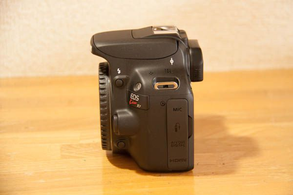 canon_eos_kiss_x7_double_zoom_kit_06