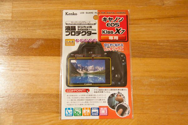 canon_eos_kiss_x7_double_zoom_kit_16