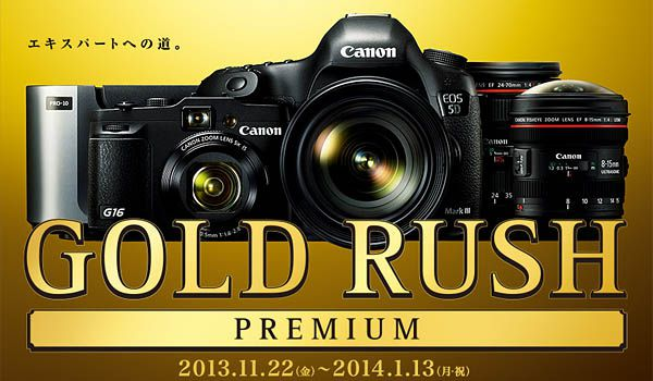 Canon gold rush