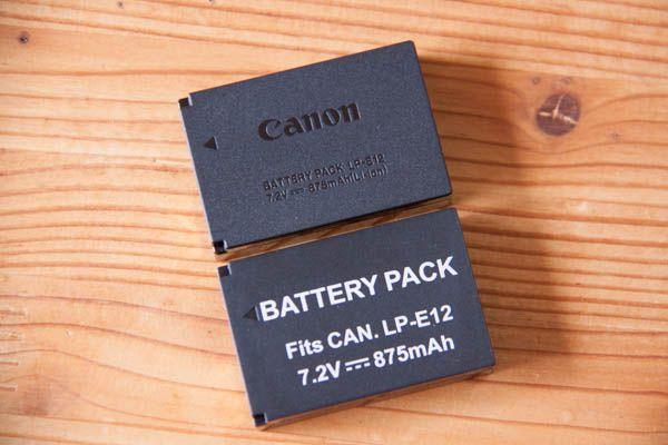 canon_lp-e12_gokan_battery04