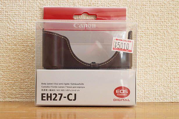 EH27-CJ