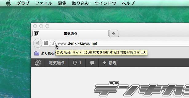 Firefox001
