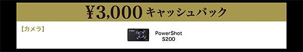 Gold rush 03000