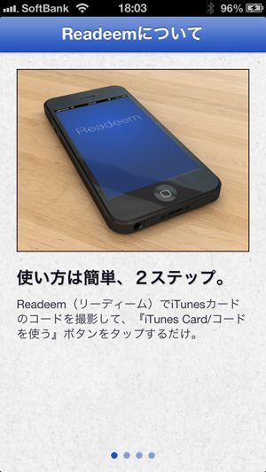 ios_app_readeem02