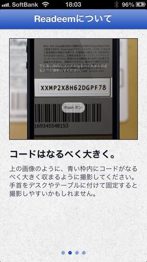 ios_app_readeem03