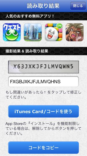 ios_app_readeem08