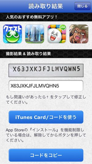 ios_app_readeem09