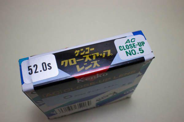 kenko_ac_close-up_lens_no5_002