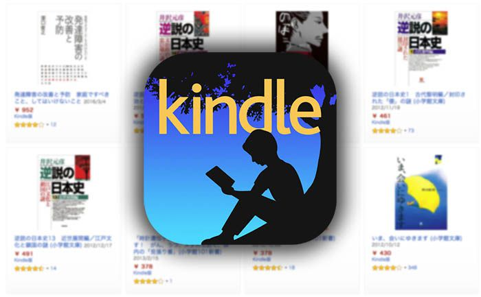 kindle_sale001.jpg