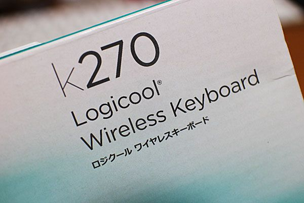 logicool_wireless_keyboard_k270_01