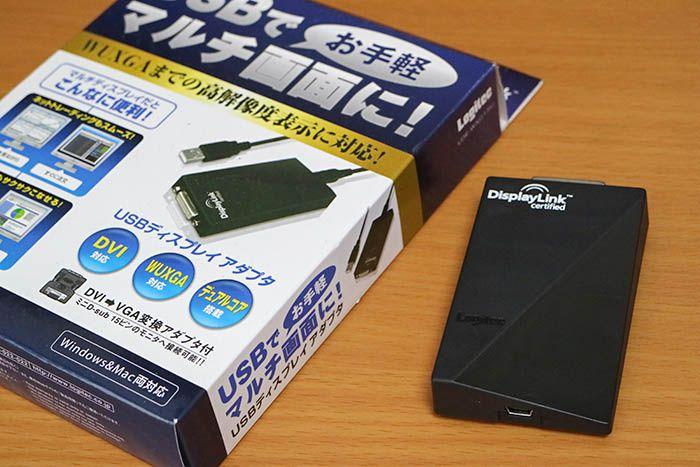 USBディスプレイアダプタ
