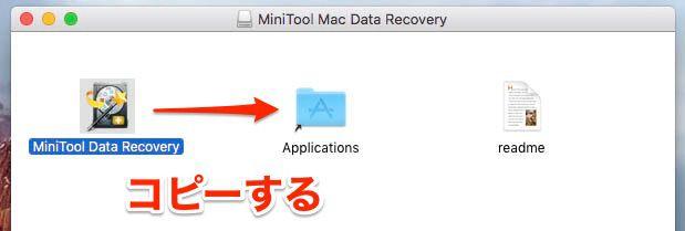 アプリケーションのコピー