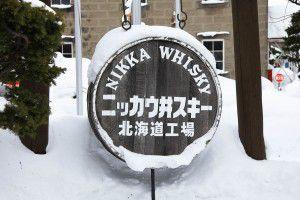 nikka_yoichi