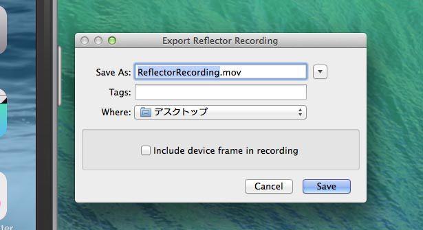 動画ファイル保存