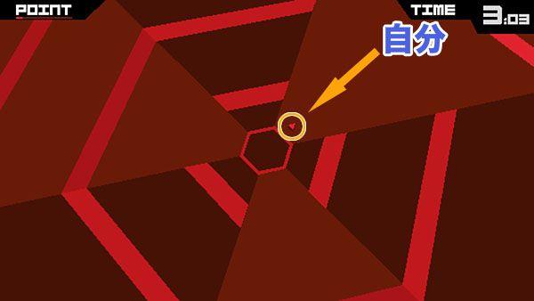Super hexagon05