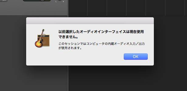 Mac認識されない