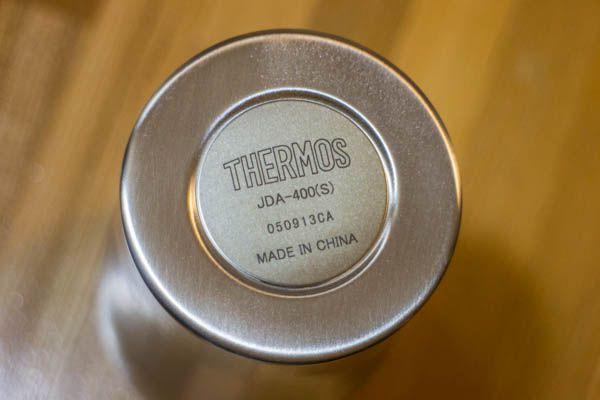 thermos_tumbler_jda-400_05
