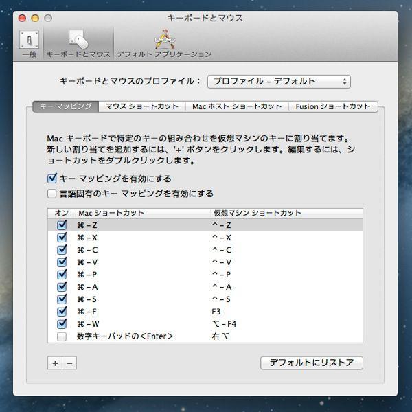 Vm key map01