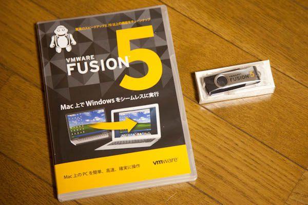 vm_fusion02